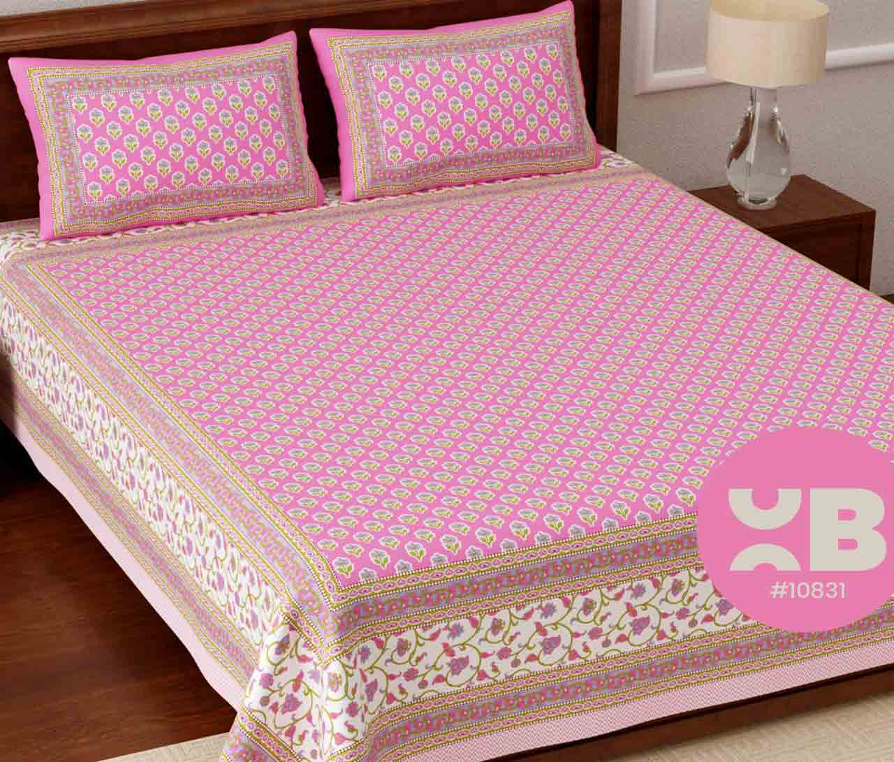 Mini flower design King Size Double Bedsheet with two Pillow Covers ( 100X108)