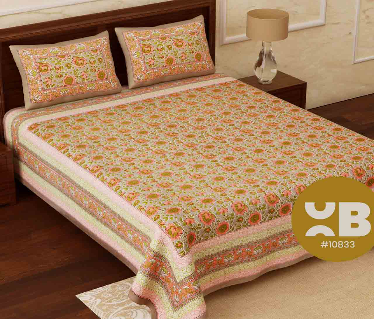 Floral cotton printed King Size Double Bedsheet with two Pillow Covers ( 100X108)
