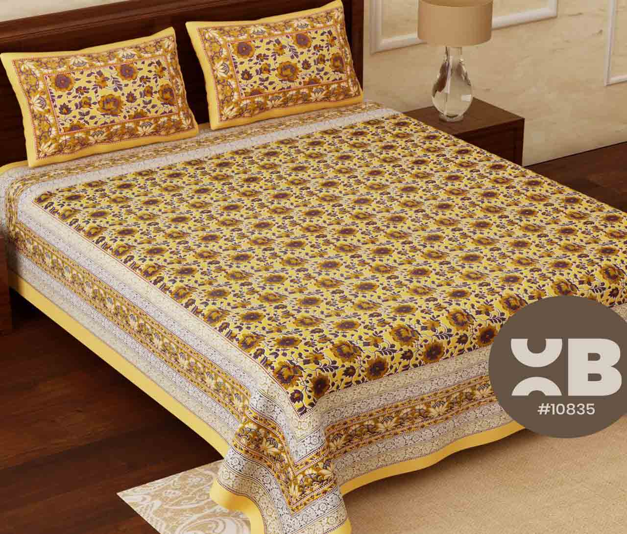 Yellow shade flower King Size Double Bedsheet with two Pillow Covers ( 100X108)