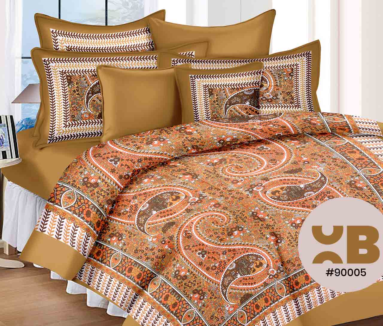 Brown Shade Flower Design Double Bedsheet With Two Pillow Covers ( 90X105)