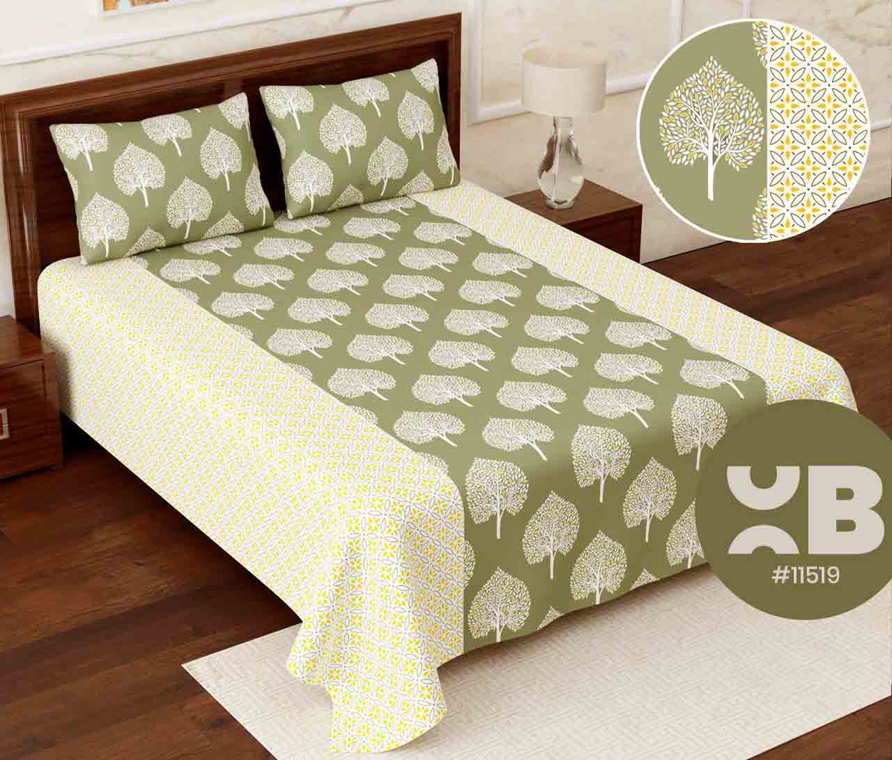 Dual printed design Super King Size Double Bedsheet with two Pillow Covers ( 110X115)